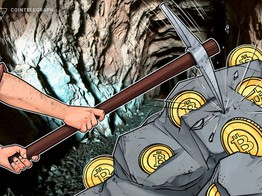 Crypto Mining Becomes Less Profitable, Shifts Towards 'Bigger Players,' Report Shows image
