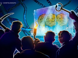 Proof of Keys Event May Highlight Centralization of Crypto, but Some of Its Claims Are Unfounded image
