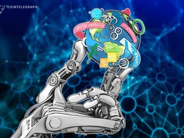 Toyota Uses Blockchain Tech to Reduce Fraud in Digital Advertising Campaigns image