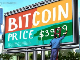 Bitcoin Again Tests $4K Amidst Anticipation of US and China Trade Deal Finalization image