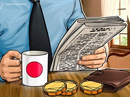 Japan's Central Bank Examines Central Bank Digital Currencies in New Report image