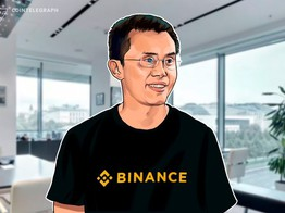 Binance CEO CZ: Fake Volume Reports Are Useful for Crypto Industry to Move Forward image