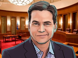 Self-Proclaimed Satoshi Craig Wright Sues Podcaster Peter McCormack for Alleged Libel image