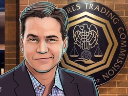 Self-Professed 'Satoshi' Craig Wright Answers CFTC's Request for Input on Crypto Markets image