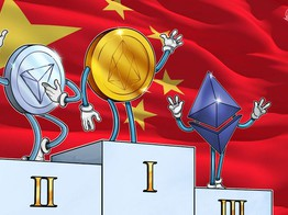 China's 11th Crypto Rankings: EOS First, TRON Second, Ethereum Third, Bitcoin Fifteenth image