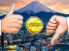 Bank of Japan: Central Bank-Issued Digital Currencies Are Not an Effective Economic Tool image