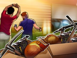 Report: Crypto Miner Hut 8 Lays Off More Staff image