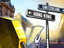 Bitcoin Wallet Xapo Leaves Hong Kong for Switzerland Due to 'Opaque' Regulations image