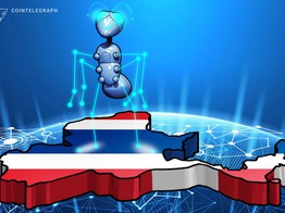 Thailand's Largest Commercial Bank and State Oil Company Trial Blockchain Payments image