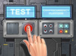 Fidelity Cryptocurrency Platform Enters 'Final Testing' Stages image