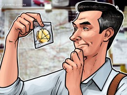 Crypto Exchange Service Helps Bithumb Recover 1 Million XRP After Massive June Hack image