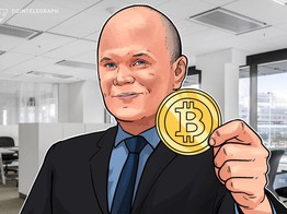 Bitcoin Won't Break $9,000 This Year, Galaxy Digital's Novogratz Says image