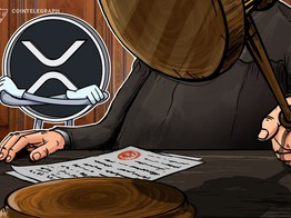 Ripple Lawyers Try to Move Securities Lawsuit to Federal Court in 'Slick' Move image
