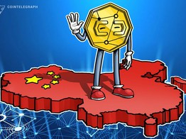 Annual List of China's Richest Includes Crypto Entrepreneurs image