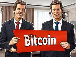 Winklevoss Twins Confirm Commitment to Bitcoin ETF During Reddit AMA image