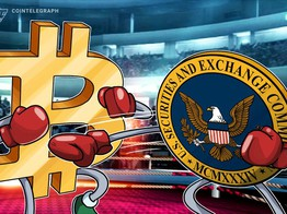 Abra CEO: SEC Denies Bitcoin ETFs Because Applicants Do Not Fit Industry Archetype image