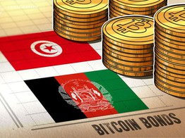 Local Media: Afghanistani, Tunisian Central Banks Consider Issuing Bitcoin Bonds image