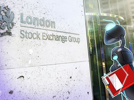 London Stock Exchange CEO Is Certain That Blockchain Can Be Used in Issuing, Settlement image