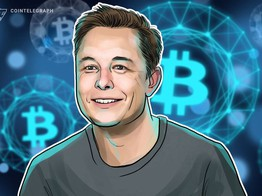 Elon Musk: Bitcoin Has 'Quite Brilliant' Structure, Paper Money is Going Away image