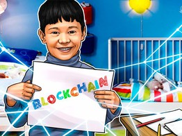 Waiting Lists for Kazakh Kindergartens to Be Managed With Blockchain Technology image