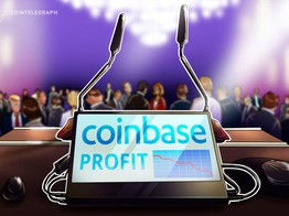 Coinbase's 2018 Revenue Is 60% Less Than Projected by the Firm: Report image