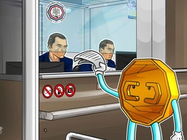 US: CFTC Chair Notes Crypto Cases in Record Year of Enforcement Actions image