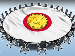 Five More Exchanges Join Japan's Self-Regulatory Crypto Exchange Association image