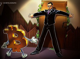 SEC Chairman Highlights Investor Protection in Regard to Bitcoin ETF image