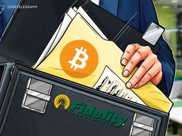 Report: Fidelity Sets March Launch Date for Bitcoin Custody Service image