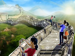 Chinese Province's Transport Upgrade Plans Will Make Full Use of Blockchain, IoT image