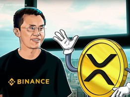 Binance Wants to Add Ripple's xRapid as a Partner in Future, CZ Reveals image