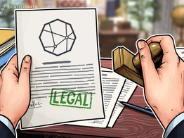 New York Digital Investment Group Subsidiary Acquires New York BitLicense image