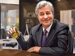 Jamie Dimon Comments on Bitcoin Yet Again, Says He Doesn't Give a Sh*t About It image