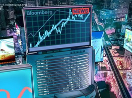 Bloomberg: More Than $500 Mln Tether Issued in August Is Not Impacting Crypto Markets image