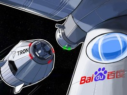 Unconfirmed: TRON to Partner with 'China's Google,' Baidu image