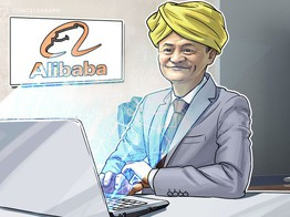 China's Alibaba Partners With Chinese Software Giant to Promote Blockchain Development image