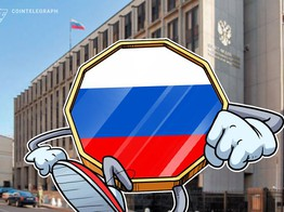Russia Adopts Digital Rights Law That 'Forms the Basis' of Digital Economy Development image