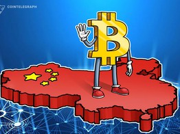 Chinese Survey Finds Nearly 40 Percent of Respondents Would Invest in Crypto image
