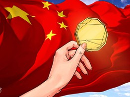 China Should Consider Launching its Own Stablecoin, Central Bank Expert Says in Op-Ed image