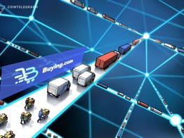 Blockchain E-Commerce Platform Allows Shoppers to Purchase Directly From Manufacturers image