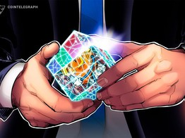 Intel Launches Commercial Blockchain Package Based on Hyperledger Fabric image