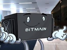 China: Bitcoin Mining Behemoth Bitmain Releases New 7nm Antminer Hardware image
