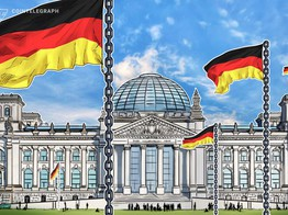 German Government to Introduce Blockchain Strategy in Mid-2019 image