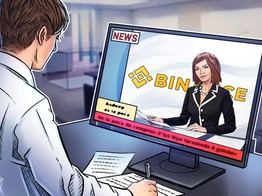 Binance Declines to Confirm Locations for Reported Crypto-Fiat Exchange image