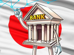Japan's Number Two Bank by Assets Completes R3 Blockchain-Based Trade Finance Trial image