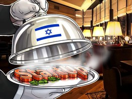Report: Israeli Projects Raised Over $600 Million via ICOs as of Q3 2018 image