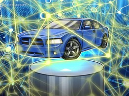 GM Files Blockchain Patent to Manage Data from Autonomous Cars image