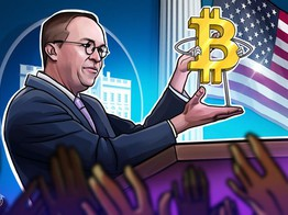 Pro-Bitcoin Official in the White House: What We Know About Trump's New Chief Of Staff image