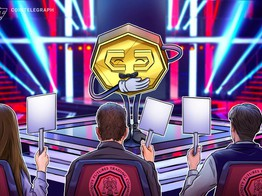 CFTC's First Published 2019 Examination Priorities Reveal Major Cryptocurrency Focus image