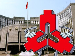 China's Central Bank Issues Warning Against Blockchain Investment 'Bubble' image